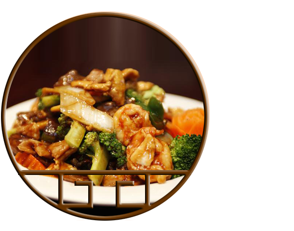 Food Lee Chinese Restaurant, Bettendorf, IA, Online Order, Dine In, Take Out, Online Coupon ...
